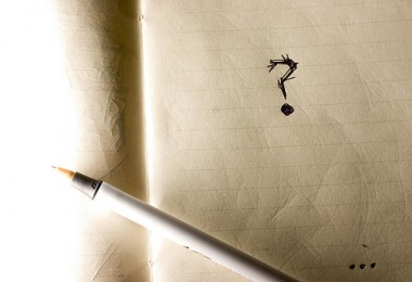 (C) www.flickr.com by Eleaf